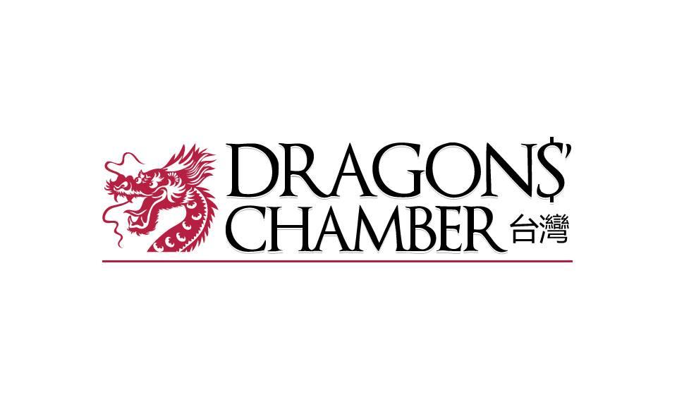 Dragon's Chamber 2017