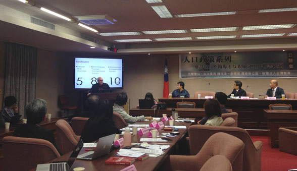 LEGISLATIVE HEARING ABOUT FOREIGNERS IN TAIWAN