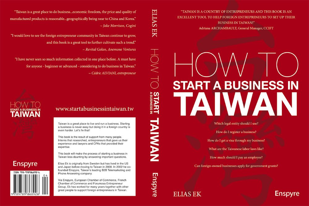 1d30ace83a8 How to Start a Business in Taiwan - How to Start a Business in Taiwan