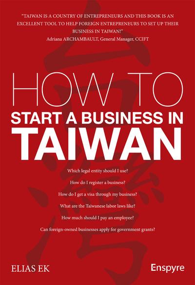taiwanese bank codes